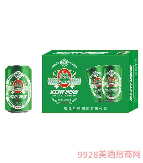 胜带啤酒(绿色)330ml*24罐