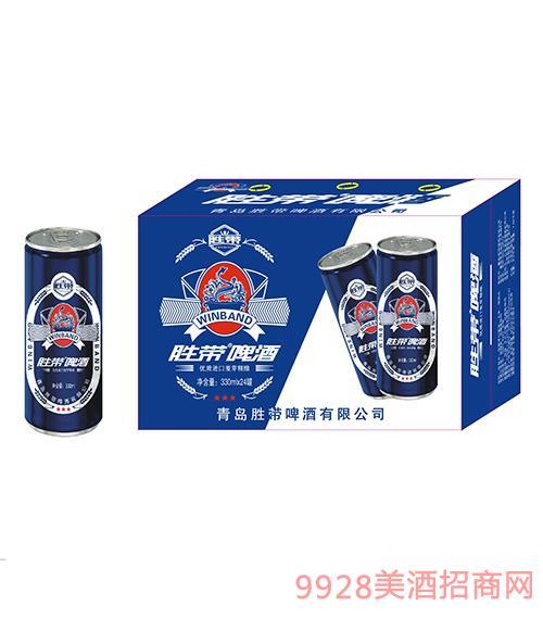 胜带啤酒(细高罐蓝色)330ml*24罐