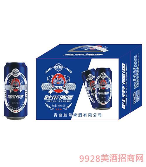 胜带啤酒(蓝色)500ml*12罐