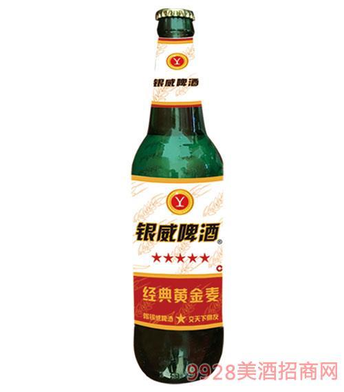 �y威啤酒�典�S金��500mlx12瓶