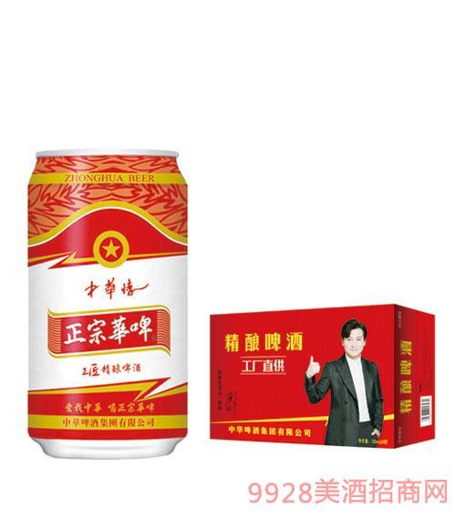 正宗�A啤中�A情啤酒330mlx24罐