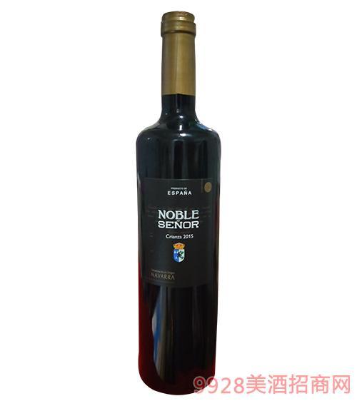 西班牙圣罗奥珍藏干红葡萄酒