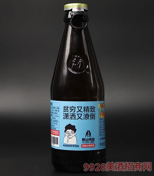 西柚拉格啤酒(�{色)