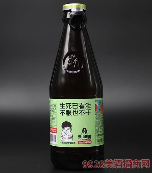 西柚拉格啤酒(�G色)