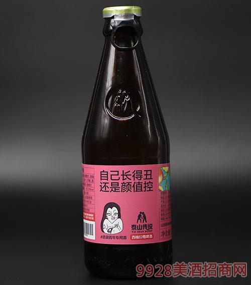 西柚拉格啤酒(深粉色)