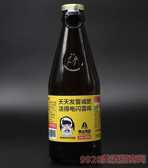 西柚拉格啤酒(�S色)