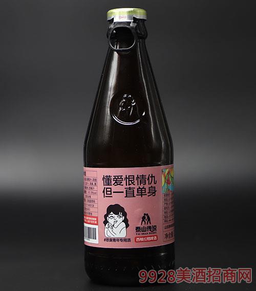 西柚拉格啤酒(淡粉色)