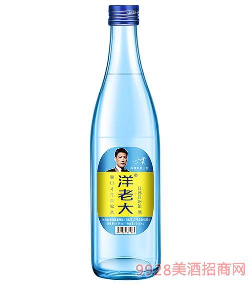 洋老大酒(黄标)42度500ml