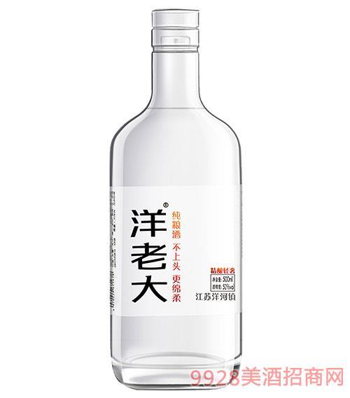 洋老大酒精酿轻奢52度500ml