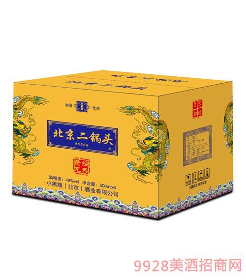 北京二鍋頭經典黃龍(箱裝)46度500ml