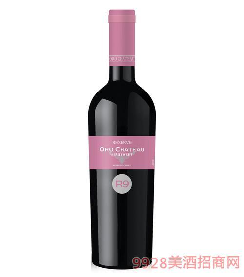 欧洛酒庄珍藏级半甜葡萄酒R9