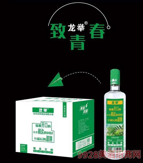 致青春青春�L暴酒(�G色)42度500ml