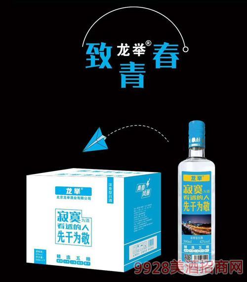 致青春青春�L暴酒(�{色)42度500ml