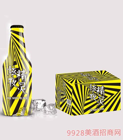 炫夜精灵(黄色)苏打酒