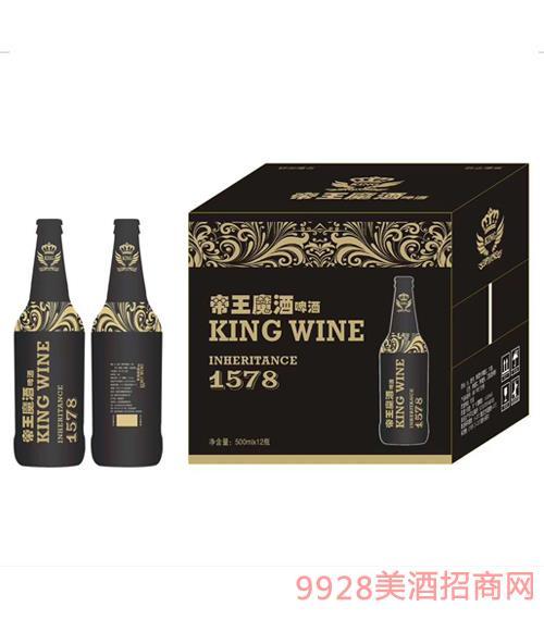 帝王魔酒啤酒500ml