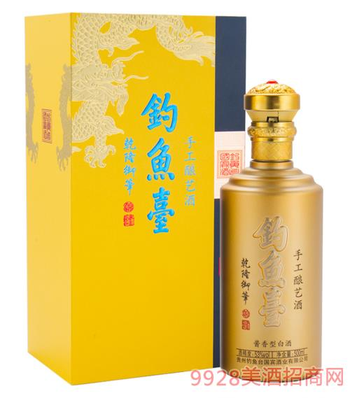 钓鱼台酒手工酿艺酒(黄)53度500ml