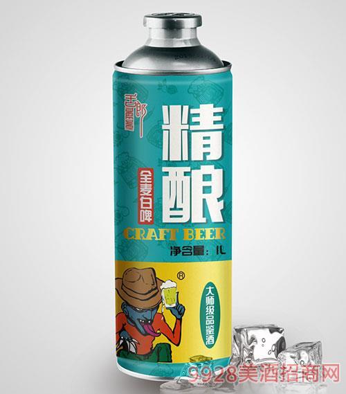 舌郎精酿啤酒全麦白啤1L