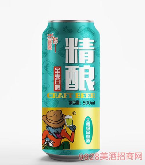 舌郎精酿啤酒500ml