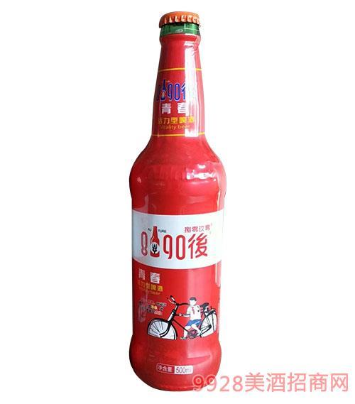 8090后青春活力型啤酒(�t瓶)500ml