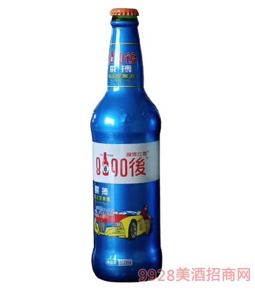 8090后拼搏勵志型啤酒(藍瓶)500ml
