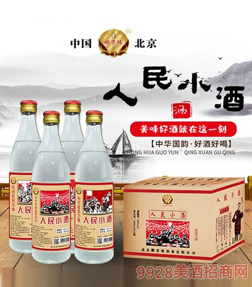 �i�F�人民小酒500ml