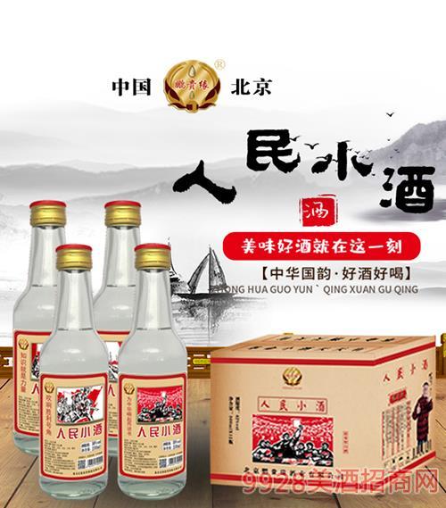 �i�F�人民小酒250ml