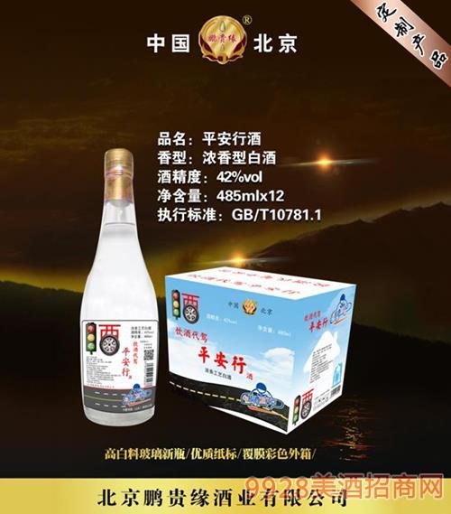 �i�F�平安行酒42度485mlx12