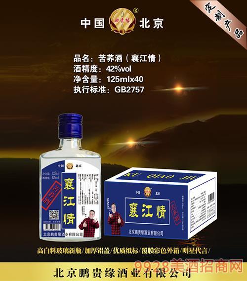 �i�F�苦�w酒(襄江情)42度125mlx40