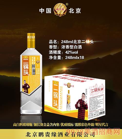 �i�F�248ml北京二��^酒42度x18