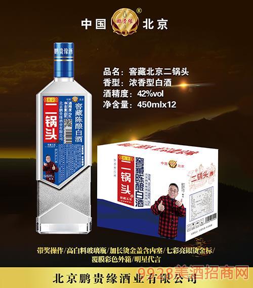 鹏贵缘窖藏北京二锅头酒42度450mlX12