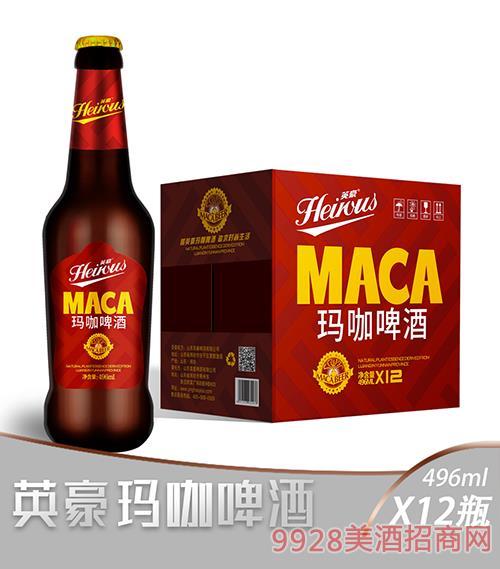 英豪瑪咖啤酒496mlx12