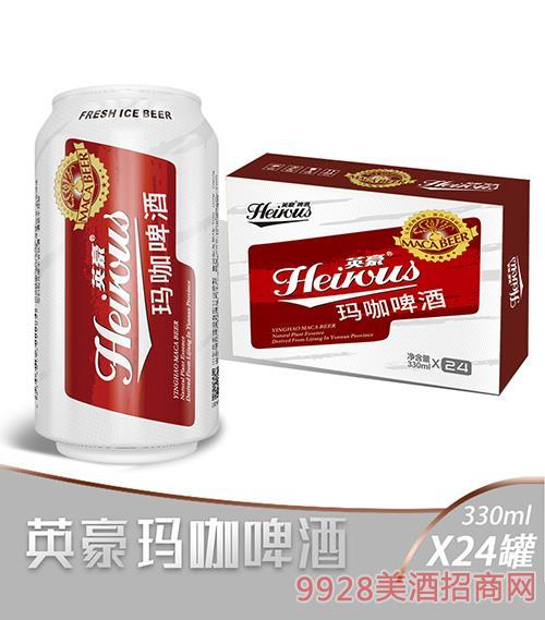 英豪瑪咖啤酒330mlx24罐