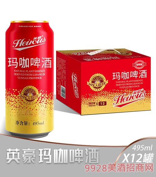 英豪瑪咖啤酒495mlx12罐