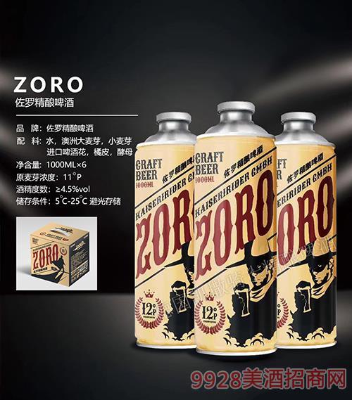 佐罗精酿啤酒1Lx6罐