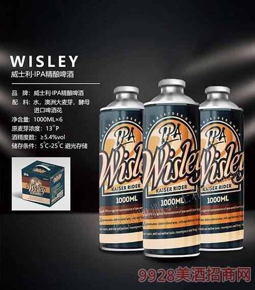 威士利·IPA精酿啤酒1LX6罐