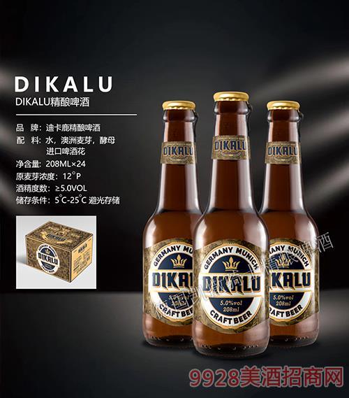 迪卡鹿精酿啤酒208MLx24瓶