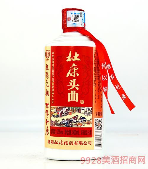 杜康头曲酒52度500ml