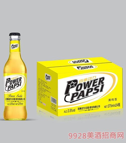 百事动力苏打酒3.5度275mlx24瓶装清纯型