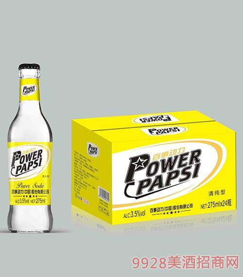 百事动力苏打酒3.5度275mlx24瓶装