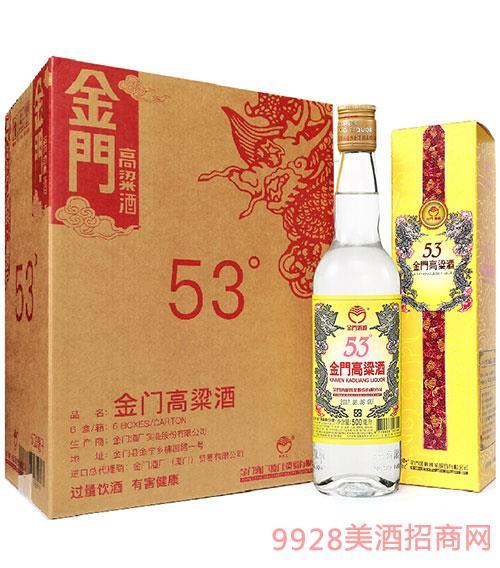 臺灣黃金龍金門高粱酒53度500毫升