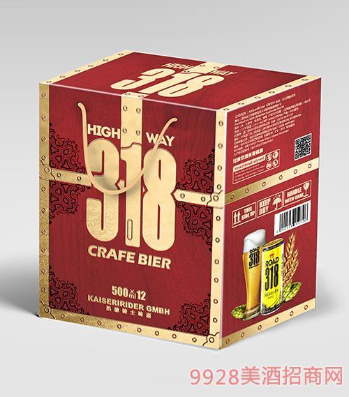 500ml 318 红宝箱礼盒
