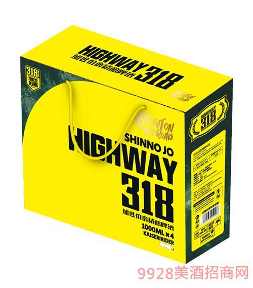 1L 318礼盒x4