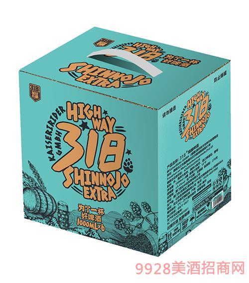 1L 318德式小麦礼盒