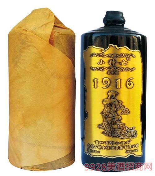 小神女1916酒