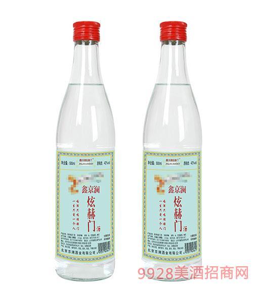 鑫京澜炫赫门酒