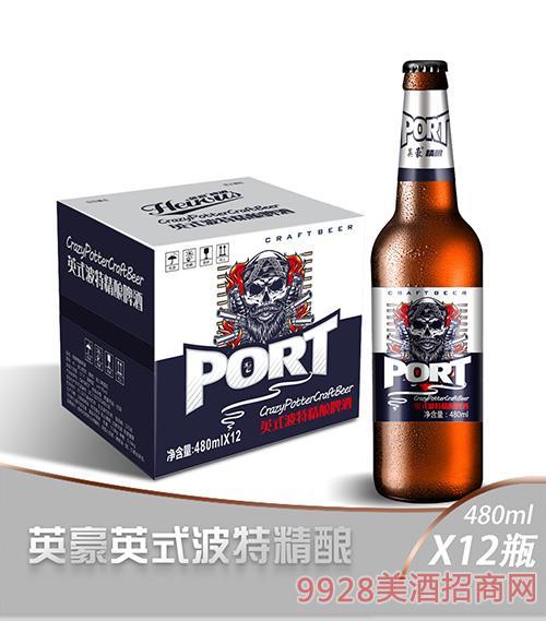 英豪英式波特精�480mlx12瓶