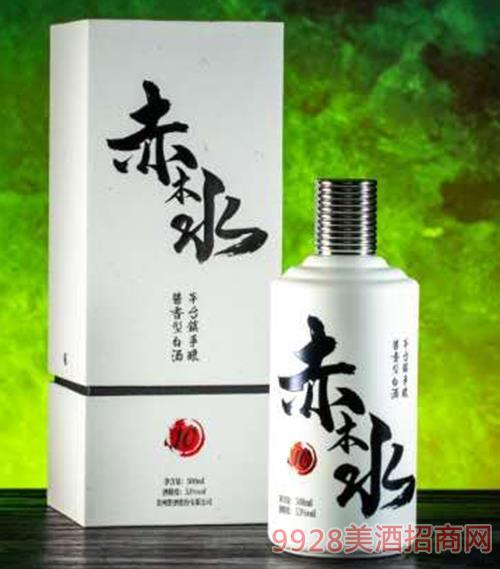 赤木水酒·10
