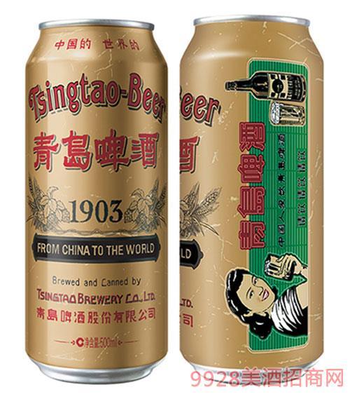 青島啤酒國潮罐