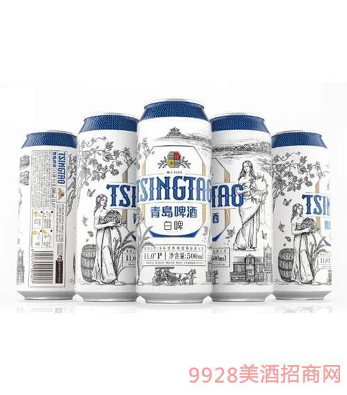 青島啤酒白啤罐裝