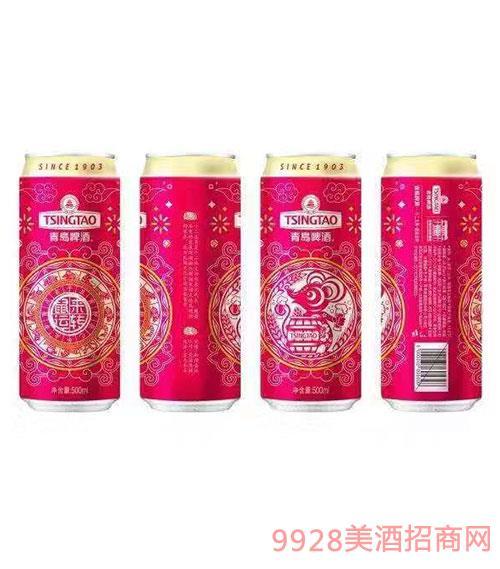青岛啤酒鼠年纪念酒